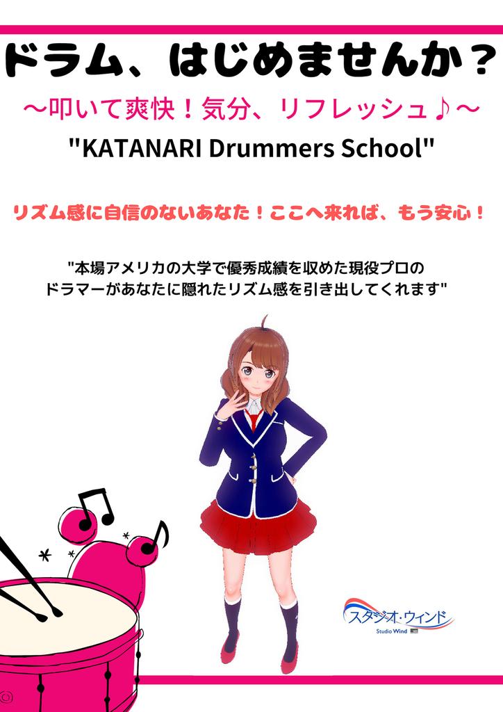 f:id:katanariko:20190227151727j:plain