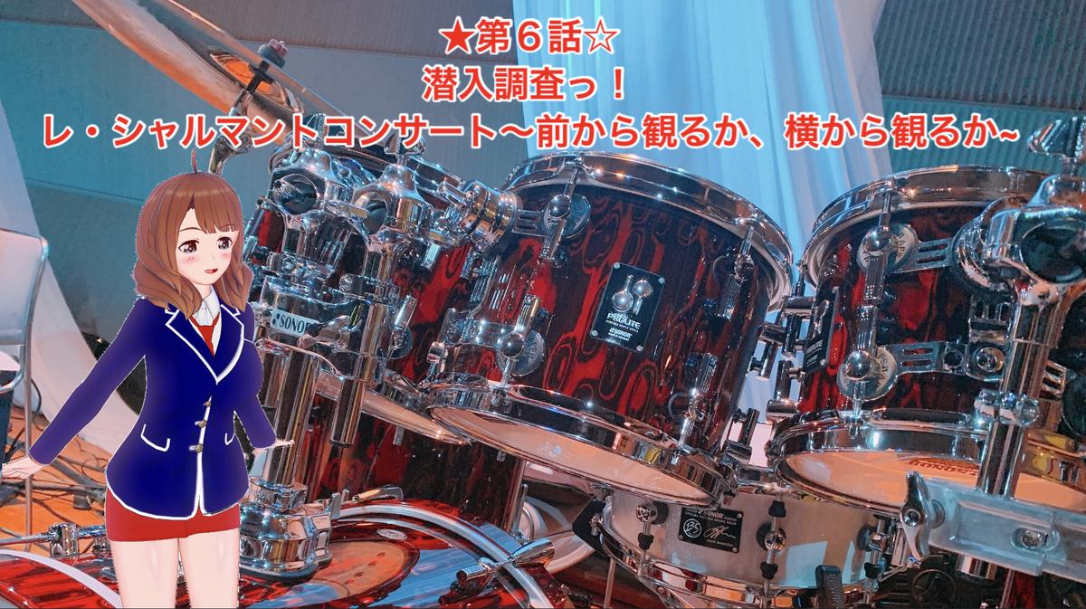 f:id:katanariko:20190327113716j:plain
