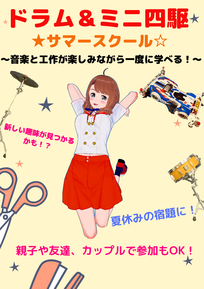 f:id:katanariko:20190621230927p:plain