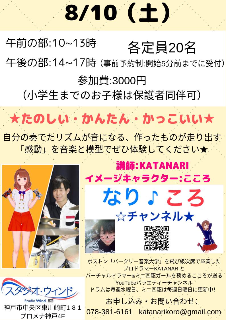 f:id:katanariko:20190621231327p:plain