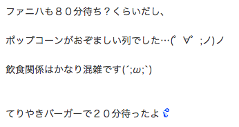 f:id:kataokamika:20180311065022p:plain