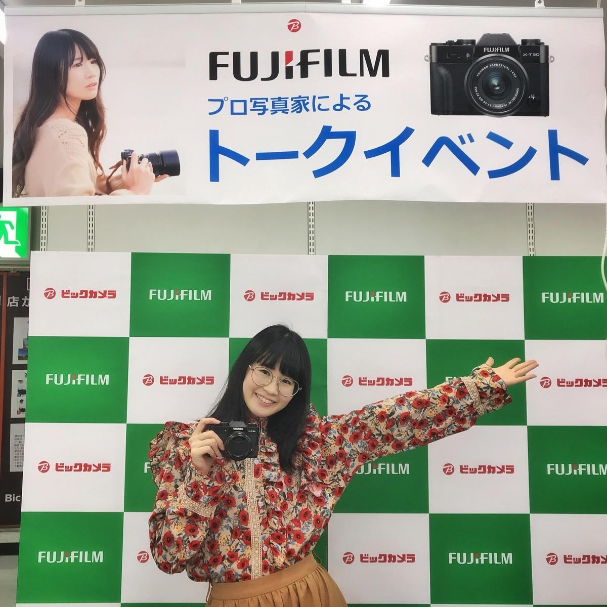 f:id:kataokamika:20190330033420j:plain