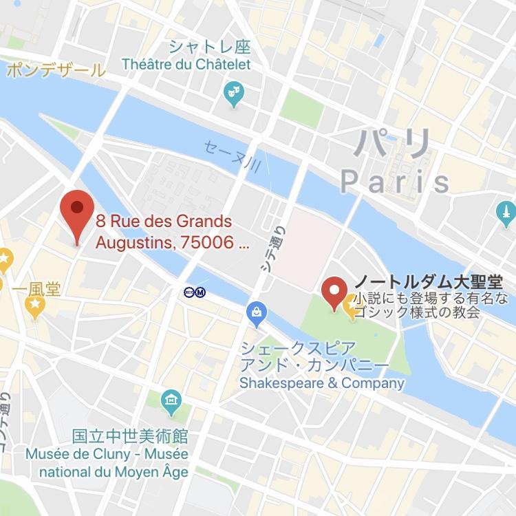 f:id:kataokamika:20190416093320j:plain