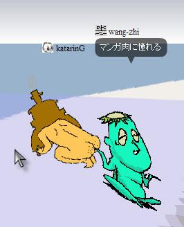 20080301000058