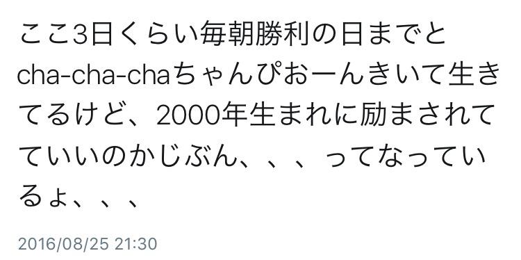 f:id:kataritagari:20161212210111p:plain