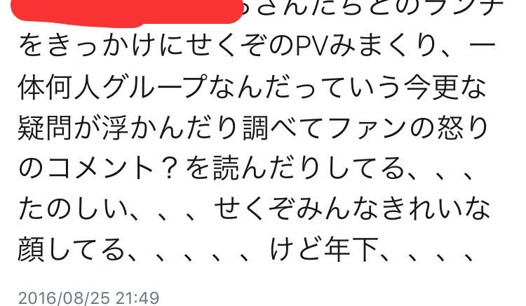 f:id:kataritagari:20161212210201j:plain