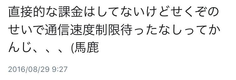 f:id:kataritagari:20161212210624p:plain