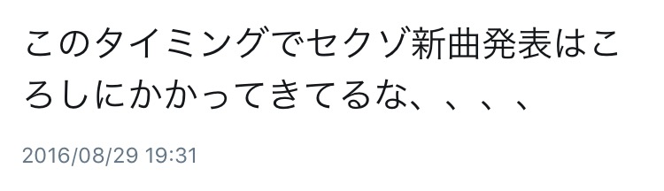 f:id:kataritagari:20161212221626p:plain