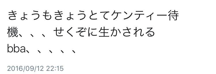 f:id:kataritagari:20161212224247p:plain