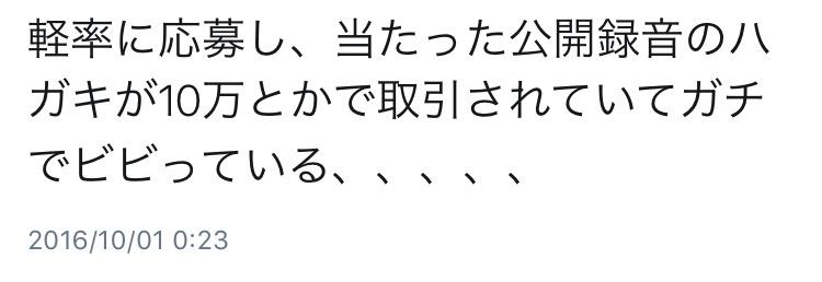 f:id:kataritagari:20161212224920p:plain