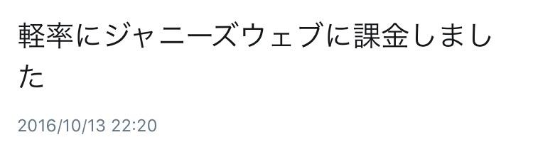 f:id:kataritagari:20161212232448p:plain