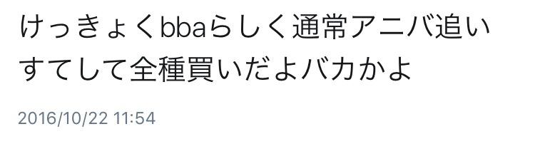 f:id:kataritagari:20161212233326p:plain