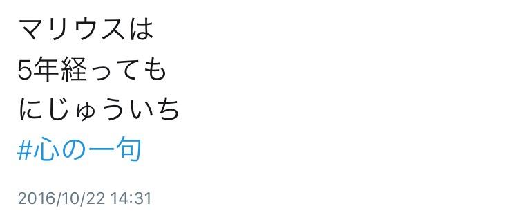 f:id:kataritagari:20161212233449p:plain