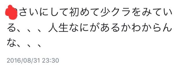 f:id:kataritagari:20161212233805j:plain