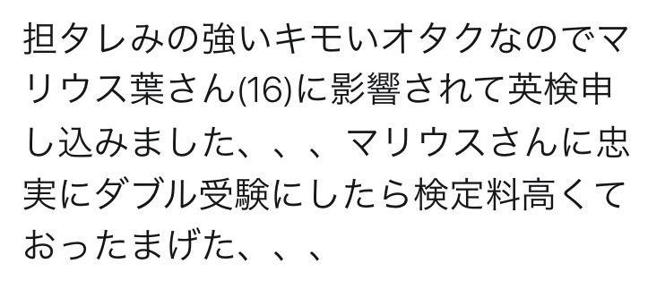 f:id:kataritagari:20161213075959p:plain