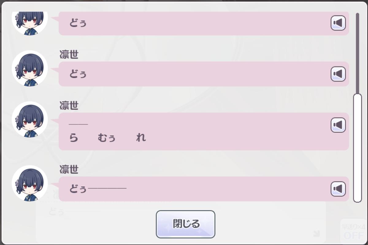 f:id:katariya0116:20191123165110p:plain