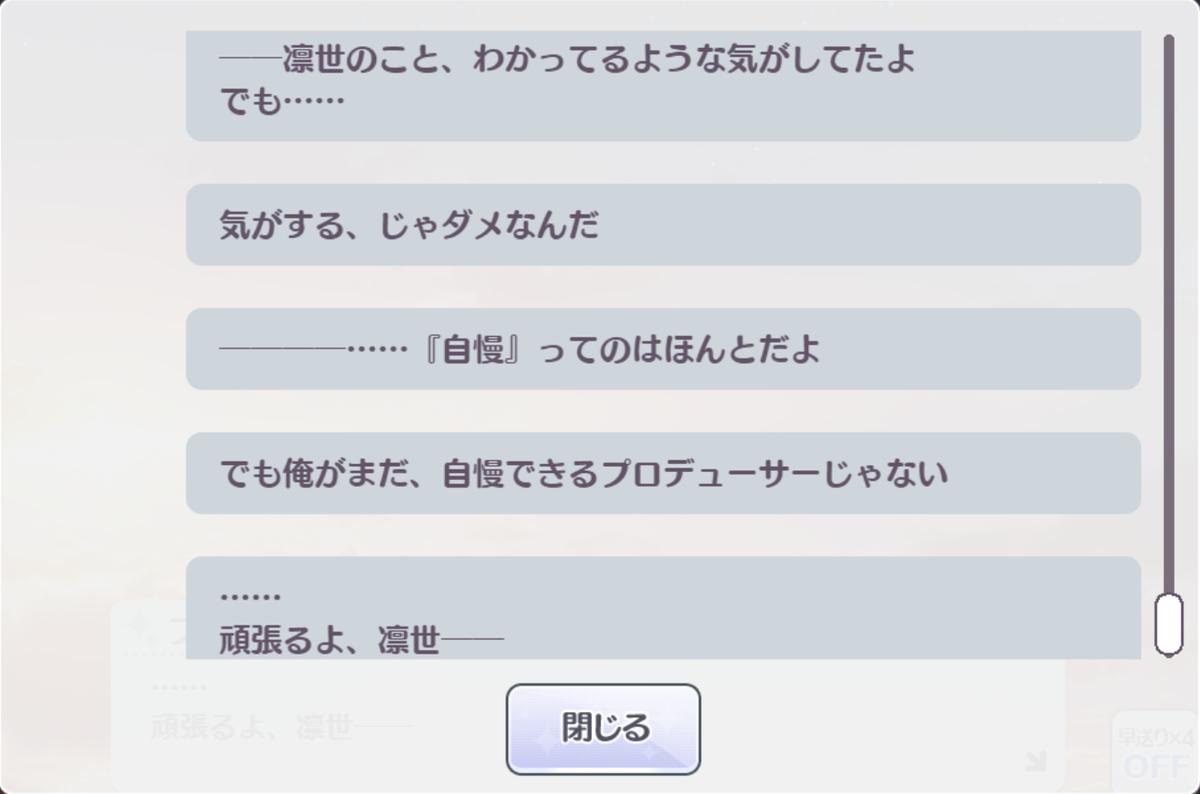 f:id:katariya0116:20191123213848p:plain