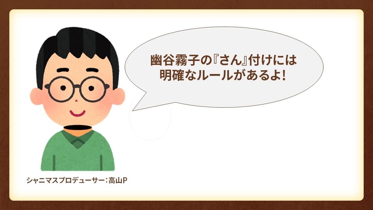f:id:katariya0116:20191222015727j:plain