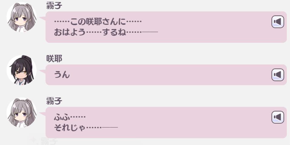f:id:katariya0116:20191222161535p:plain