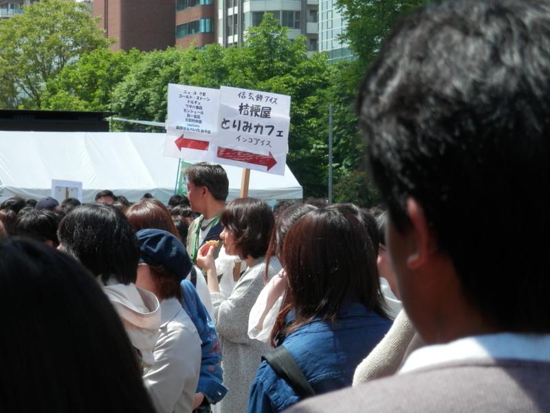f:id:kataseumi:20170611231121j:plain