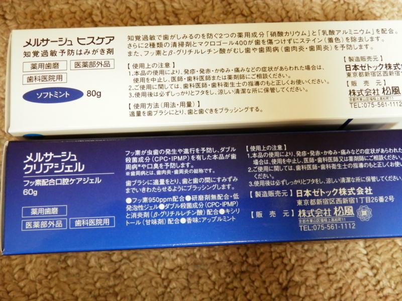 f:id:kataseumi:20170703202600j:plain