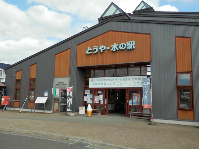 f:id:kataseumi:20170711183523j:plain