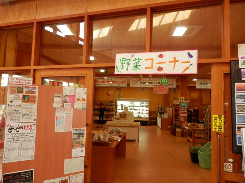 f:id:kataseumi:20170711183524j:plain
