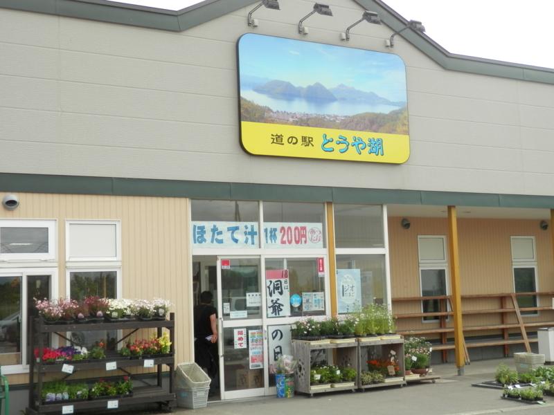 f:id:kataseumi:20170711183528j:plain