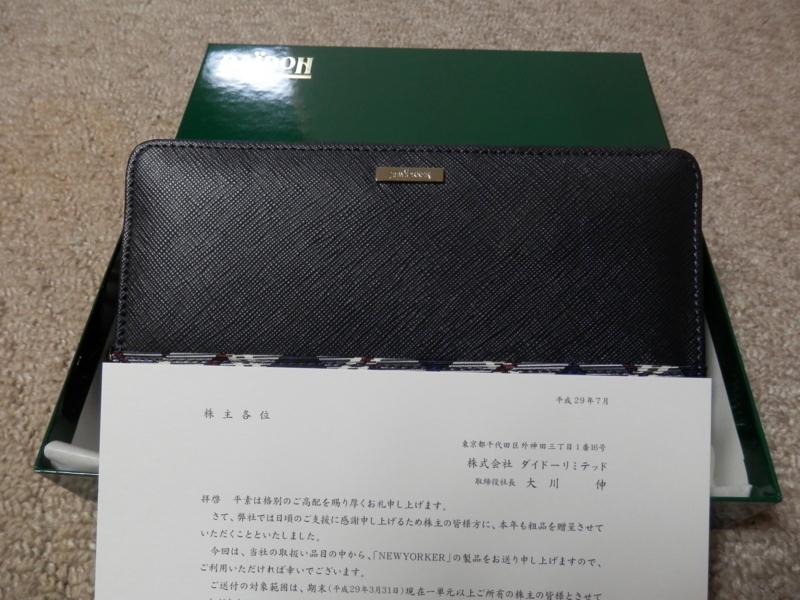 f:id:kataseumi:20170711183545j:plain