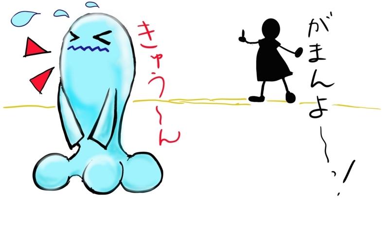 f:id:kataseumi:20170725164650j:plain