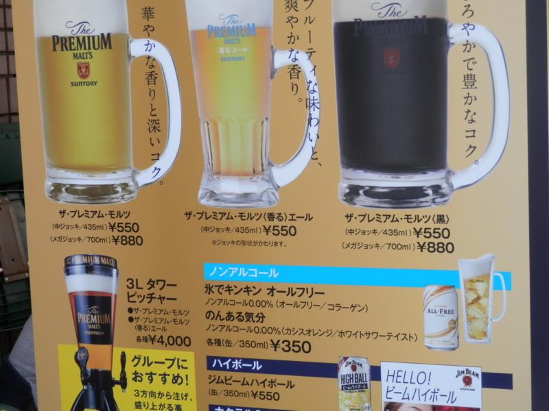 f:id:kataseumi:20170803012534j:plain