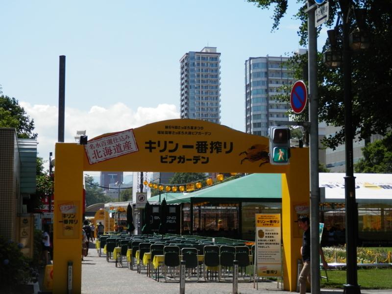 f:id:kataseumi:20170803012540j:plain