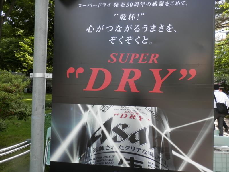f:id:kataseumi:20170803012558j:plain