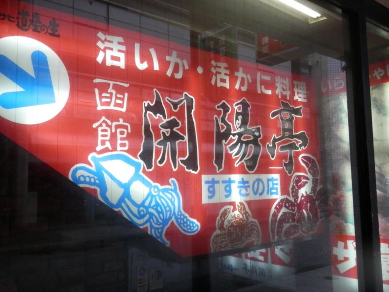 f:id:kataseumi:20170803012604j:plain