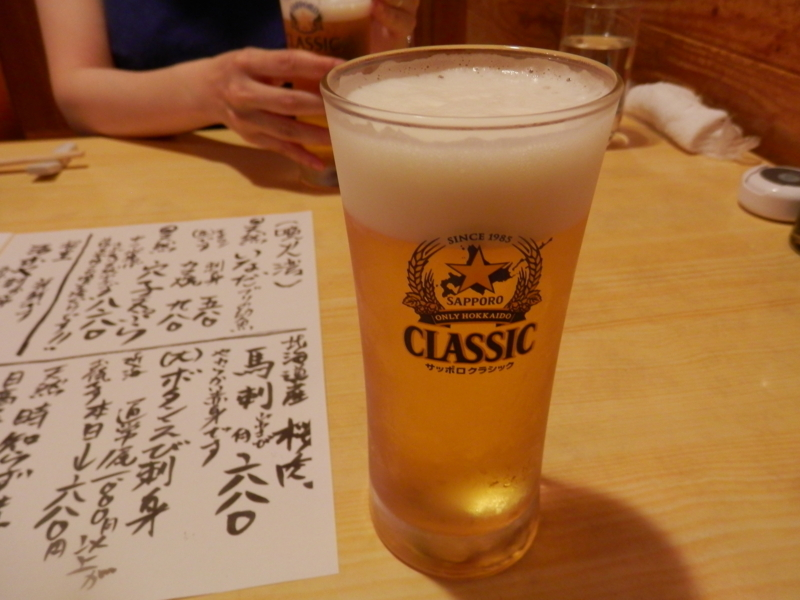 f:id:kataseumi:20170803012605j:plain