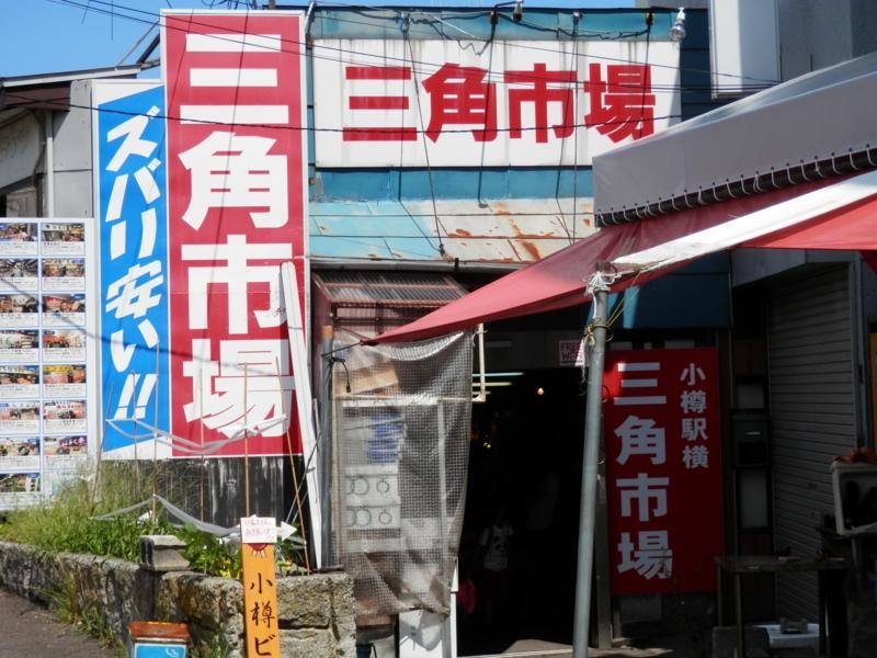 f:id:kataseumi:20170803020823j:plain