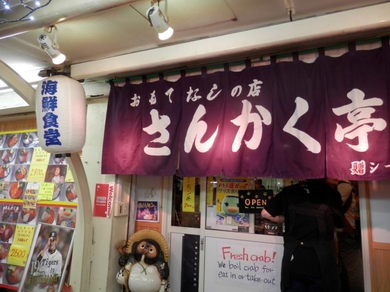 f:id:kataseumi:20170803020827j:plain