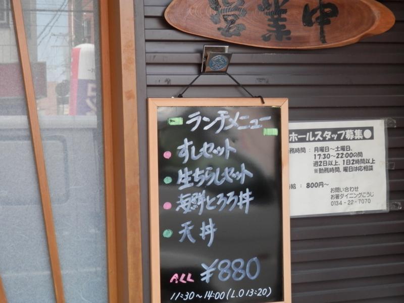 f:id:kataseumi:20170803020833j:plain