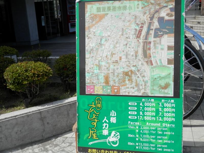 f:id:kataseumi:20170803020856j:plain