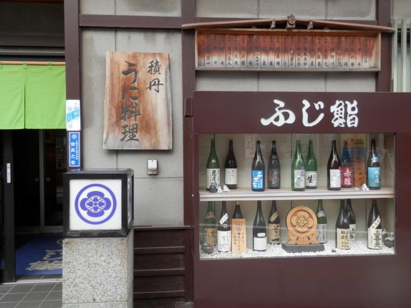 f:id:kataseumi:20170803020915j:plain
