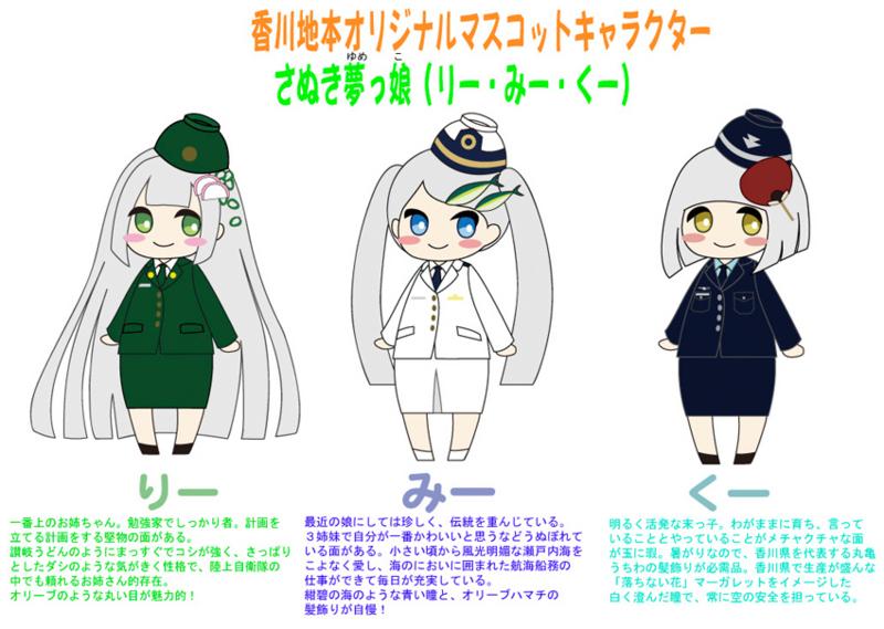 f:id:kataseumi:20170803172348j:plain