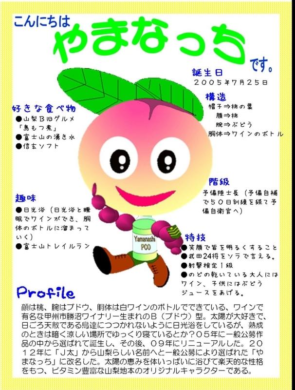 f:id:kataseumi:20170803172352j:plain