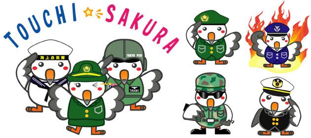 f:id:kataseumi:20170803172355j:plain