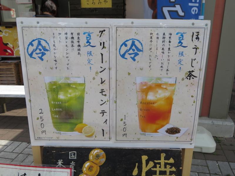 f:id:kataseumi:20170810185400j:plain