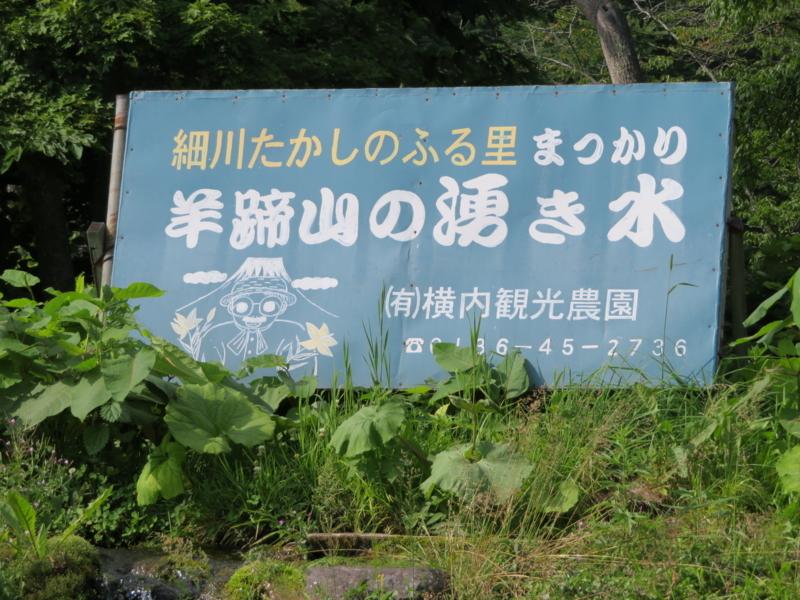 f:id:kataseumi:20170810185417j:plain