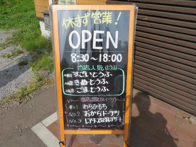 f:id:kataseumi:20170810185423j:plain