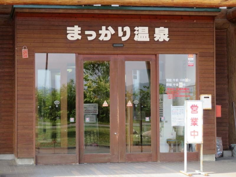 f:id:kataseumi:20170810185426j:plain