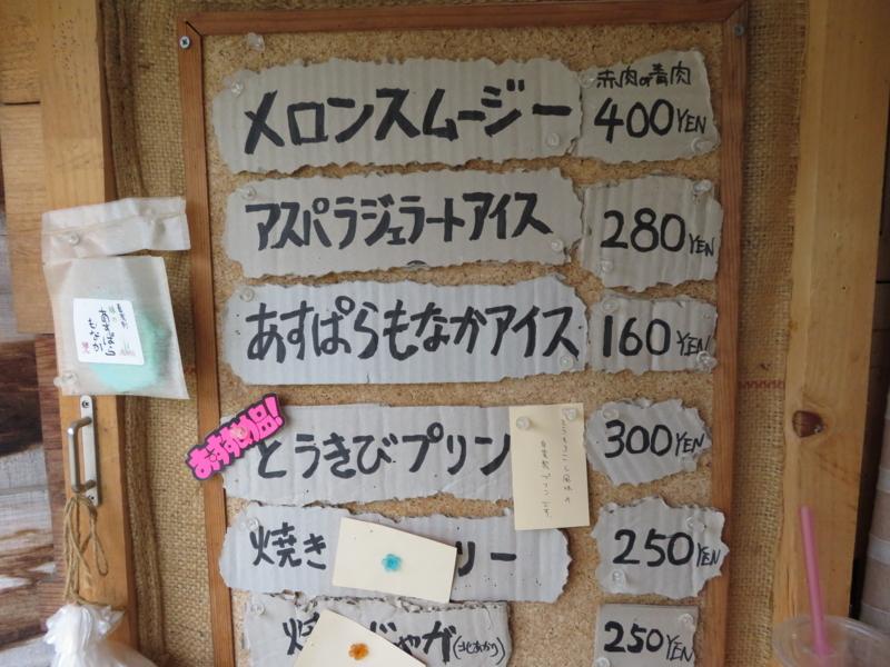 f:id:kataseumi:20170810185430j:plain