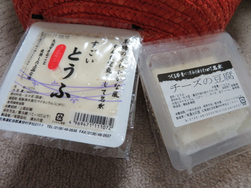 f:id:kataseumi:20170810185442j:plain