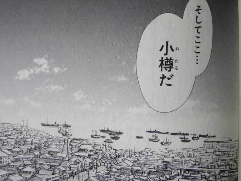 f:id:kataseumi:20170810185447j:plain